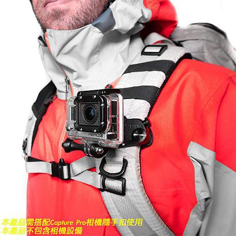 Peak Design P.O.V. Kit 專用攝影固定架 須搭配Capture Pro 相機隨手扣使用 公司貨 專用攝影固定架