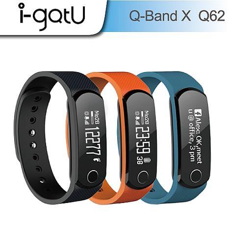 i-gotU Q-Band X Q62 藍牙智慧健身手環 藍芽4.0/曬傷提醒/卡路里/睡眠/防水IPX7 先創公司貨