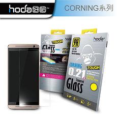 贈小清潔組 HODA LG G4 H815 9H康寧玻璃鋼化保護貼 ~0.21版~ 採用美