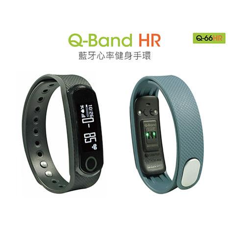 i-gotU Q-Band Q66HR 藍牙心率智慧手環 運動手環 藍芽4.0 心律監測 訊息通知 防水IPX7 公司貨