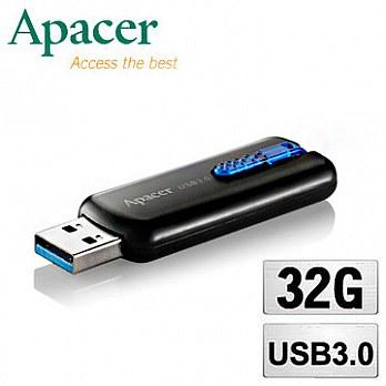Apacer 宇瞻 AH354 32GB U型 隨身碟 USB3.0