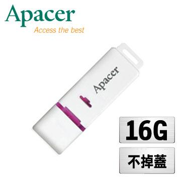 Apacer宇瞻 AH223 白色達人 16GB