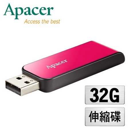 Apacer宇瞻 AH334 32GB 銀河特快車 隨身碟