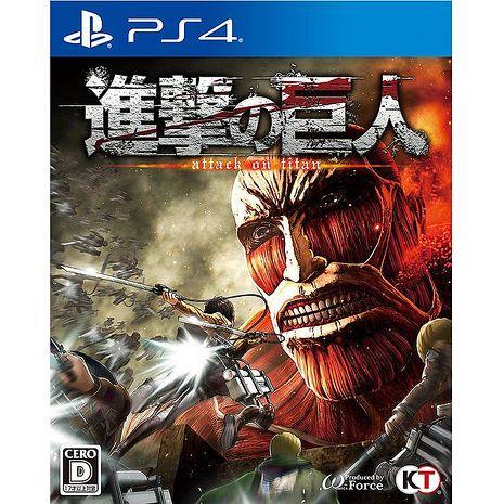 PS4進擊的巨人–中文版