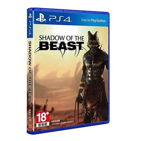 【預購】PS4 異獸王國Shadow of the Beast – 中文版