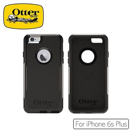 OtterBox iPhone 6 Plus/6s Plus通勤者系列保護殼