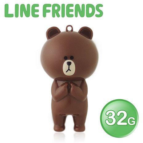 LINE FRIENDS 32GB 立體造型隨身碟-熊大 (WH-LN223B)
