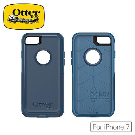 OtterBox iPhone7通勤者系列保護殼