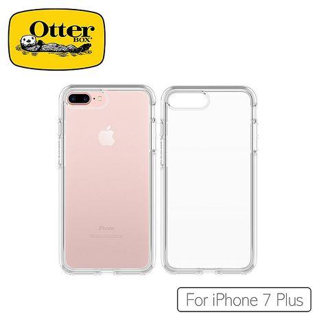 OtterBox iPhone7 Plus炫彩幾何透明保護殼