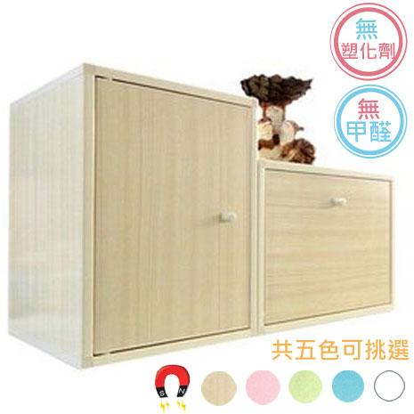 【預購】【正陞iTAR】DIY 塑鋼磁性組合櫃/書櫃/收納櫃兩入/共五色 (A34-02-1)