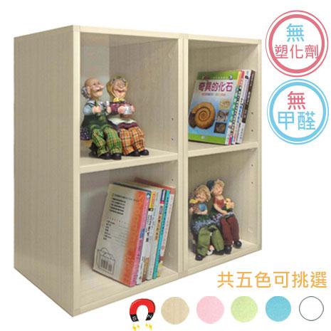【預購】【正陞iTAR】DIY 塑鋼磁性組合櫃/書櫃/收納櫃兩入/共五色 (A36-01-1)