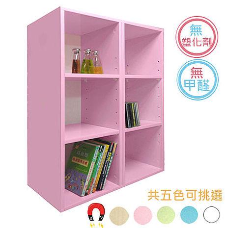 【預購】【正陞iTAR】DIY 塑鋼磁性組合櫃/書櫃/收納櫃兩入/共五色 (A38-01-1)