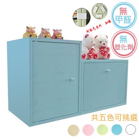 【預購】【正陞iTAR】DIY 塑鋼組合櫃/書櫃/收納櫃兩入/共五色 (A34-02)