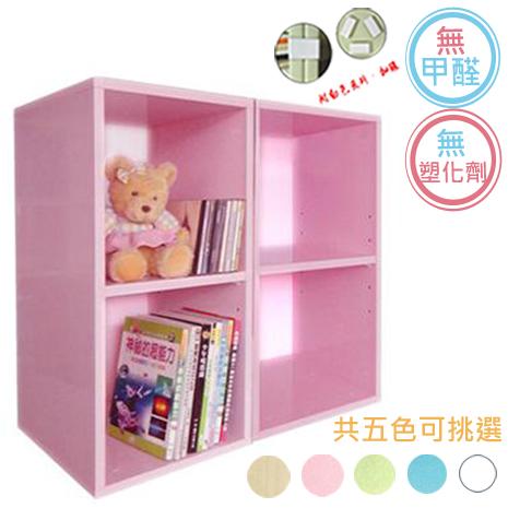 【預購】【正陞iTAR】DIY 塑鋼組合櫃/書櫃/收納櫃兩入/共五色 (A36-01)