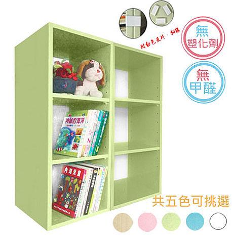 【預購】【正陞iTAR】DIY 塑鋼組合櫃/書櫃/收納櫃兩入/共五色 (A38-01)