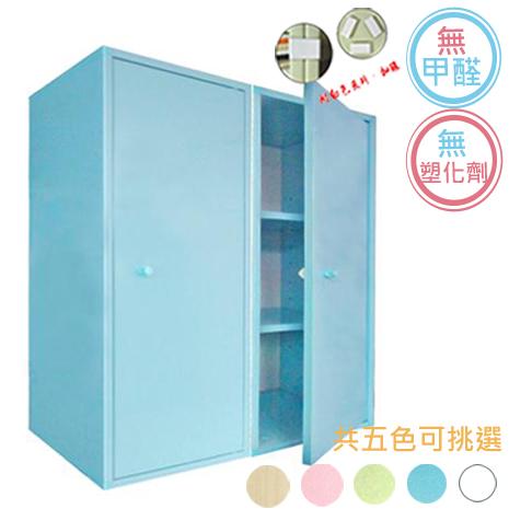 【預購】【正陞iTAR】DIY 塑鋼組合櫃/書櫃/收納櫃兩入/共五色 (A38-02)