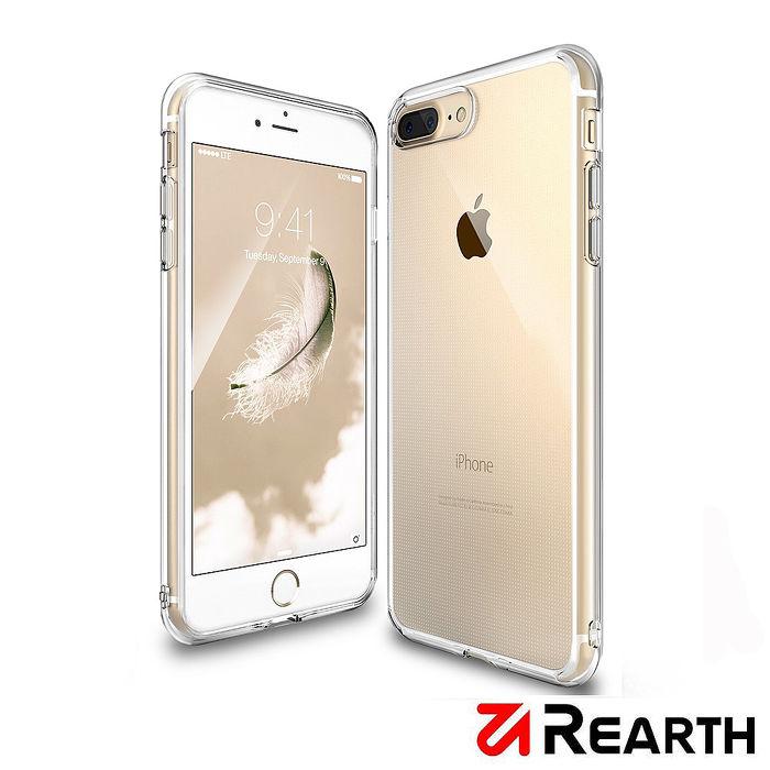 Rearth Apple iPhone 7 Plus (Ringke Air) 輕薄保護殼