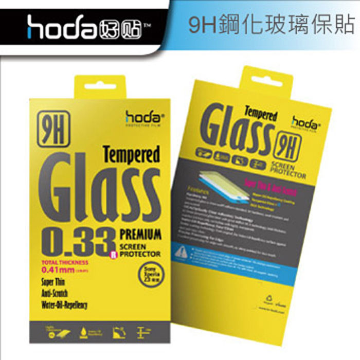 HODA Apple iPhone 6/6S Plus 9H鋼化玻璃保護貼 0.33mm