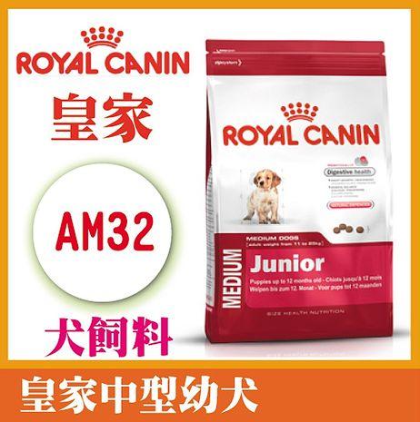 法國皇家Royal Canin狗飼料-中型幼犬飼料 15kg AM32