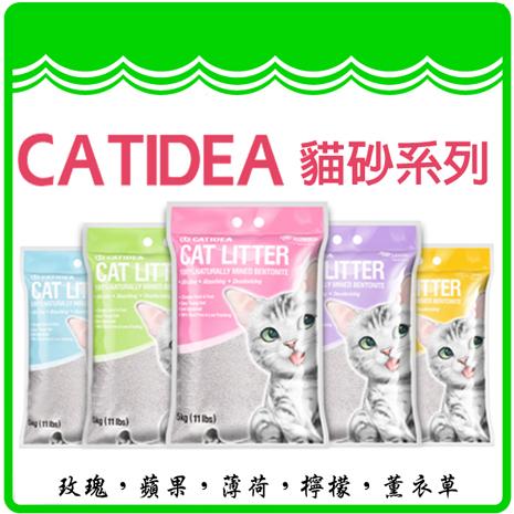 《CATIDEA貓砂》100%天然超細超強吸水膨潤土貓砂5kg