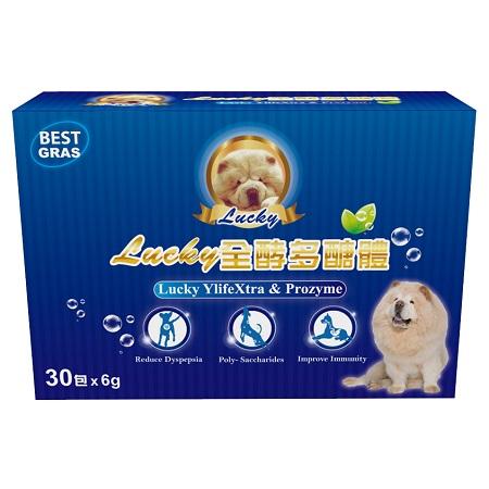 [寵物]Lucky 寵物專用全酵多醣體, 益生菌與酵素, 改善寵物與生俱來的腸道吸收問題(特賣)