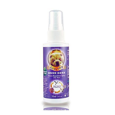 [寵物]Lucky布叮樂防蚊液 可防止寵物被跳蚤及蚊蟲叮咬,蟲此蚤不到, 避免心絲蟲感染