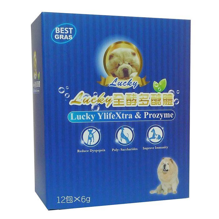 [寵物體驗包]Lucky 寵物全酵多醣體, 益生菌與酵素, 改善寵物與生俱來的腸道吸收問題