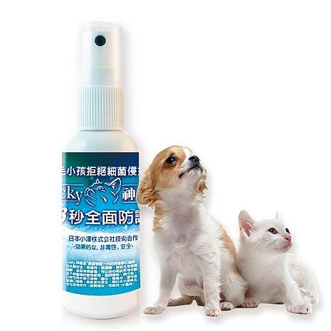 [寵物]Lucky 神奇水 100ml, 消毒,除臭,抗發炎,3秒全面防護,堪稱寵物界的神仙水
