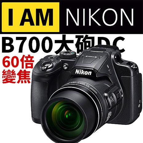 NIikon COOLPIX B700 60倍光學變焦機(公司貨)-送32G+專屬電池+清潔組+保護貼