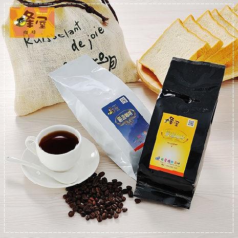 《蜂屋》曼巴咖啡豆(半磅裝)