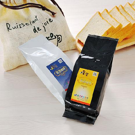 《蜂屋》尼加拉瓜咖啡豆(半磅裝)