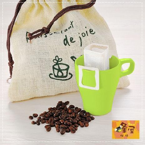 《蜂屋》哥斯大黎加濾泡式咖啡(散裝10包入)