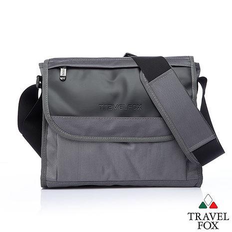 Travel Fox 旅狐歐格納鑽紋側背包(灰)(TB599-13)【預購】