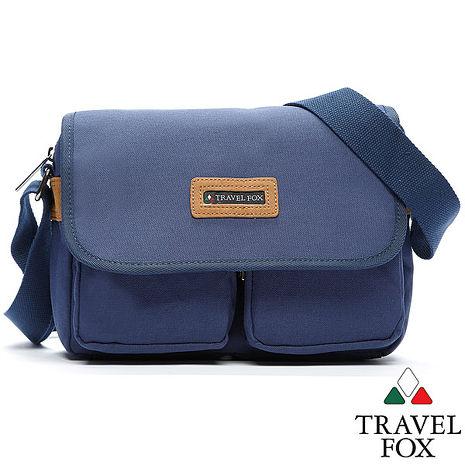 Travel Fox 旅狐凱博防護側背包(iPad可入)(藍)(TB668-47)【預購】