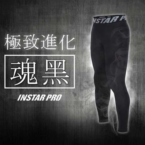 【INSTAR】PRO 男魂黑緊身長褲-健身 路跑 緊身褲 束褲 黑