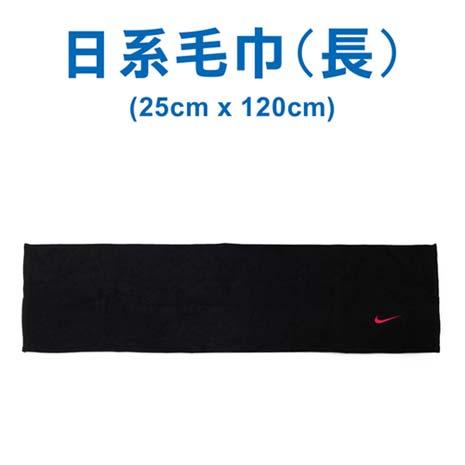 【NIKE】日系盒裝長型毛巾-慢跑 路跑 游泳 浴巾 黑桃紅