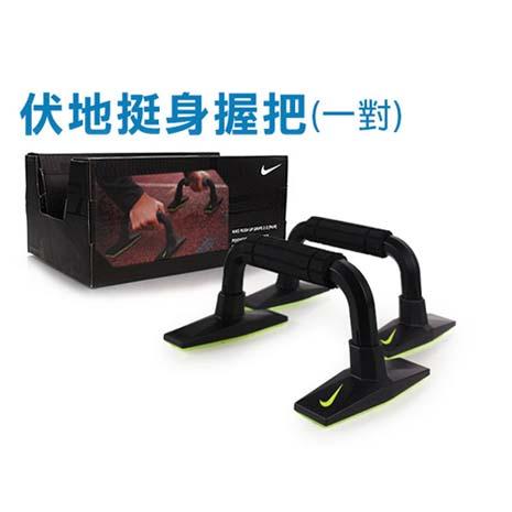 【NIKE】握把-健身 有氧 肌肉訓練 一盒2入 伏地挺身 黑螢光綠