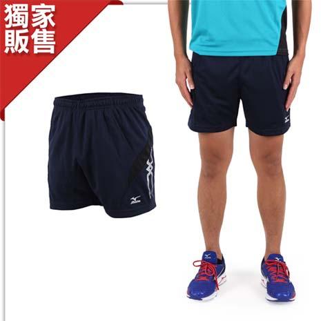 【MIZUNO】限量男針織排球短褲- 羽球 路跑 慢跑 桌球 美津濃 深藍銀