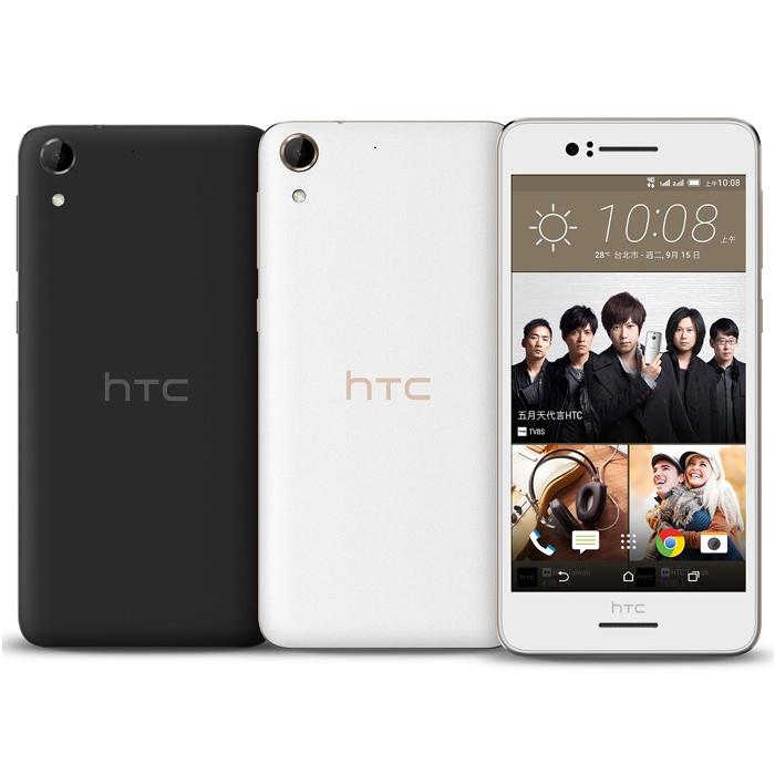 【送三好禮】HTC Desire 728 dual sim 八核心5.5吋4G LTE全頻雙卡智慧機