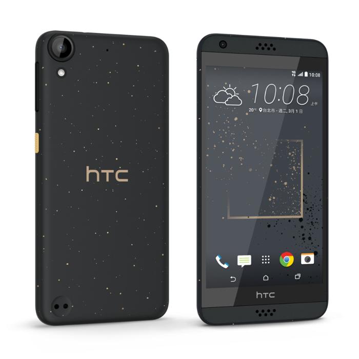 【送傳輸線】HTC Desire 530 5吋四核LTE智慧手機