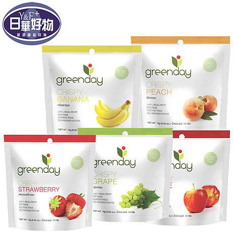 Greenday水果凍乾10包組(5款各2包)