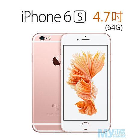 (領券折千)玫瑰金APPLE iPhone 6S(64G)智慧型手機~送玻璃保護貼