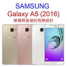 SAMSUNG Galaxy A5 2016 八核智慧雙卡機~送精品配件包