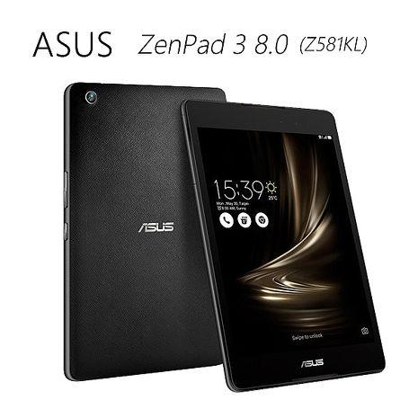 ASUS ZenPad 3 新一代8吋通話平板(Z581KL)~送精選配件組