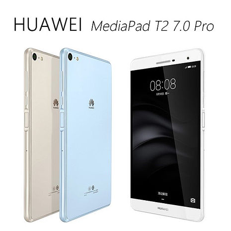 金色~華為 HUAWEI MediaPad T2 7.0 Pro 7吋雙卡通話平板~送移動電源