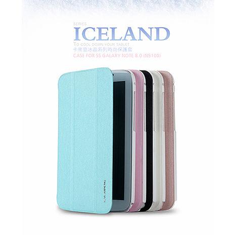 【卡來登】 冰晶系列側掀皮套 Samsung Tab3 8.0 + 限量 航海王移動電源-娜美