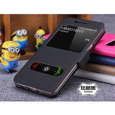 PUDINI 雙開窗可立皮套~Samsung Note 4 黑 ~JEFFY~手機吊飾~桃