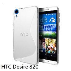 TPU超薄透明背蓋~HTC Desire 820  Obien R~Killer 電磁波輻
