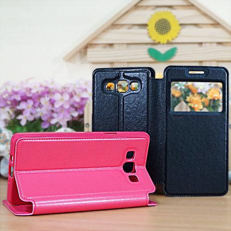 ROAR開窗式皮套-HTC One M9 黑色 +【Hoobbe】口香糖造型立架-綠/粉紅