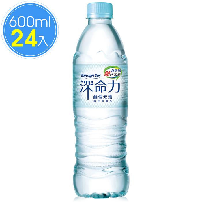 Taiwan Yes 深命力海洋深層水600ml (24瓶/箱)-(APP/活動)